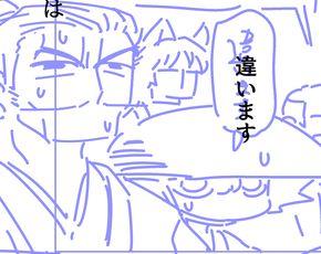 2life117_021.jpg