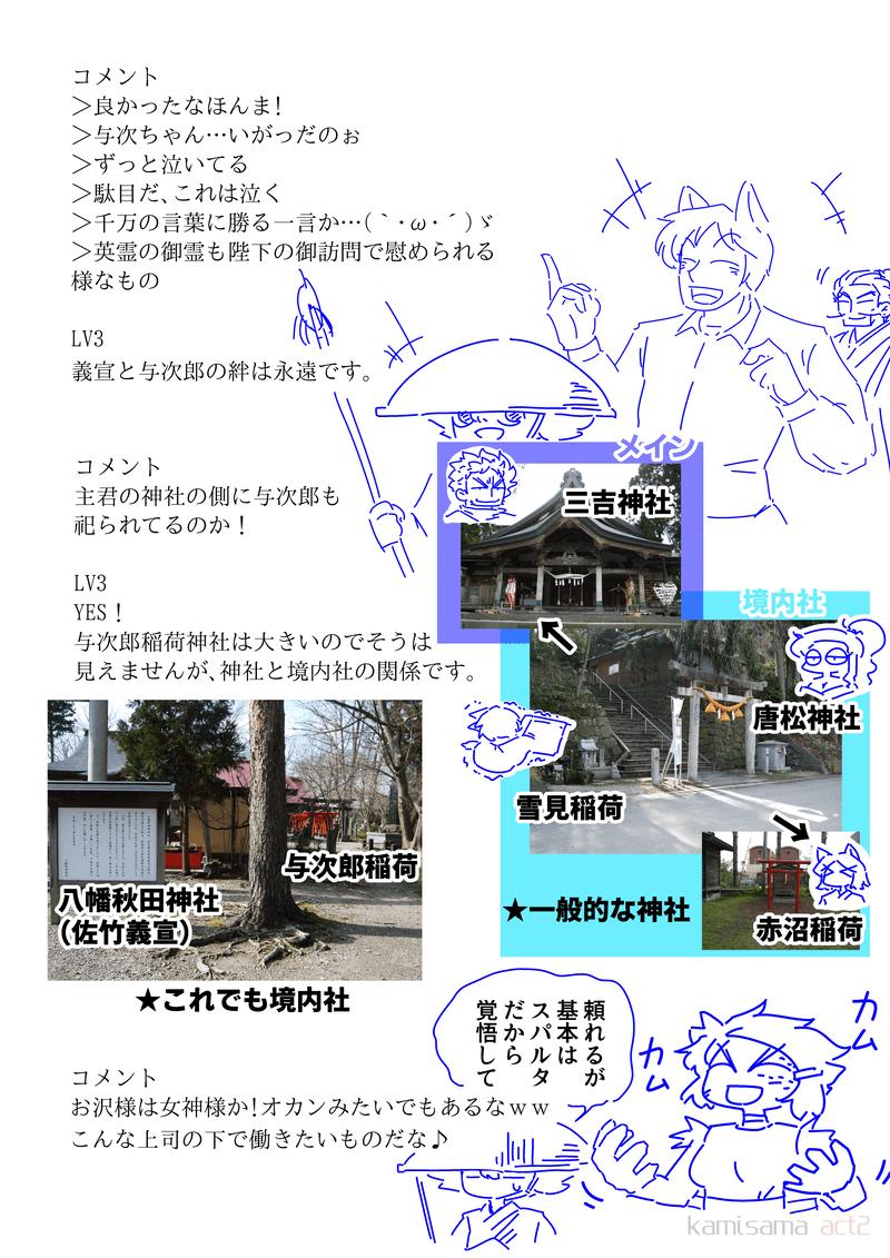 2life117_038.png