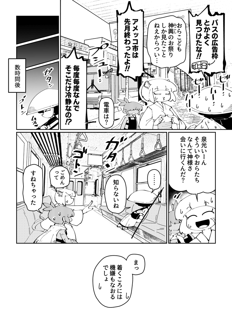 2life118_008.png