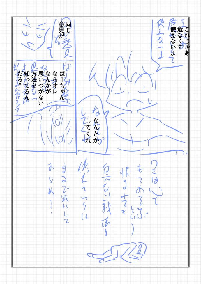 2life1209r.jpg