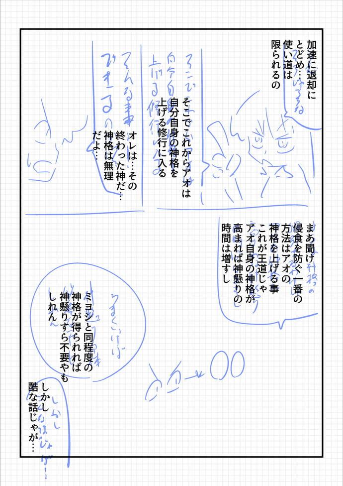 2life1214r.jpg
