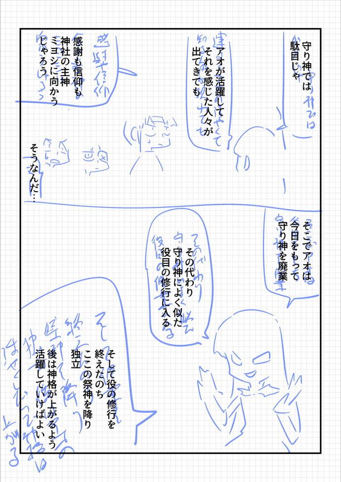 2life1215r.jpg
