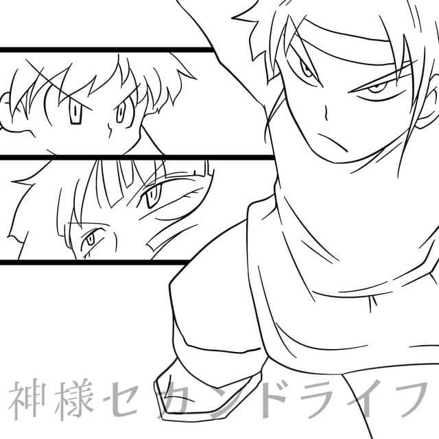 2life12r.jpg