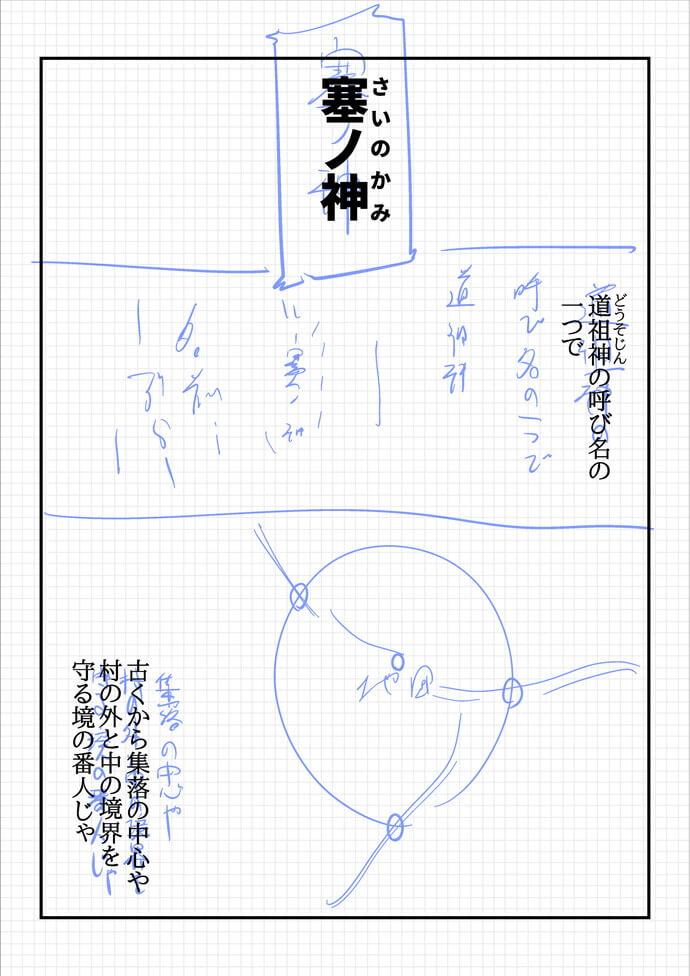 2life1301r.jpg