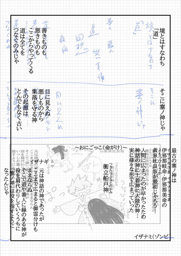 2life1302r.jpg