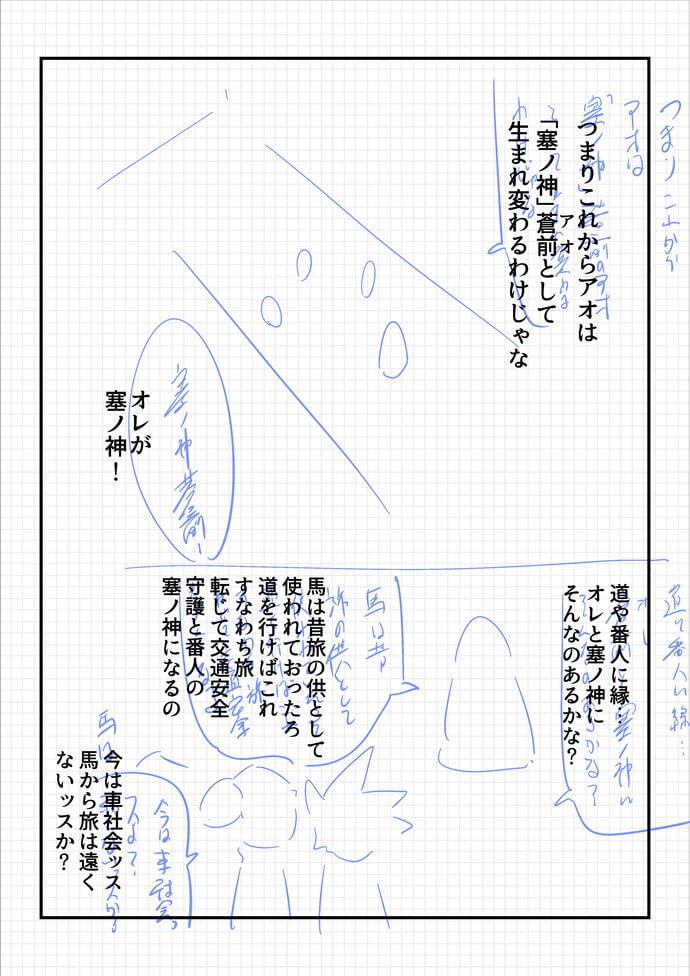 2life1303r.jpg