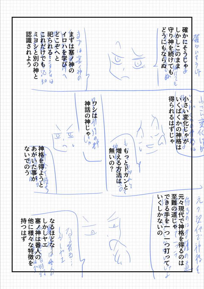 2life1304r.jpg
