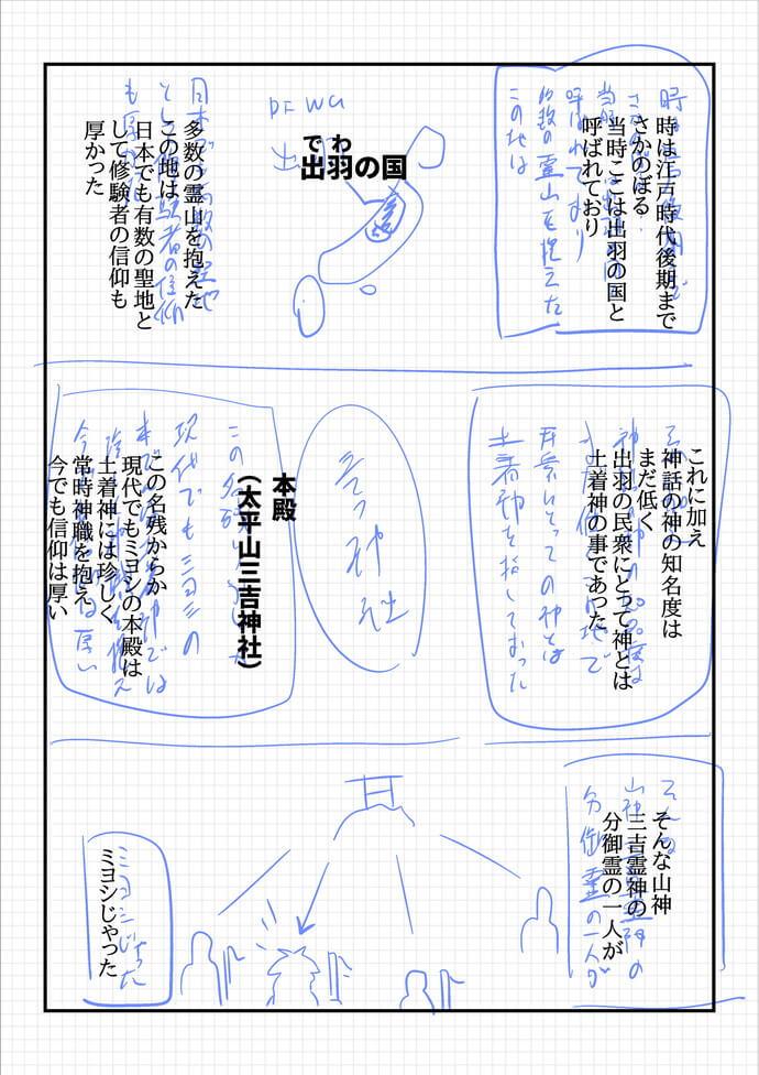 2life1401r.jpg