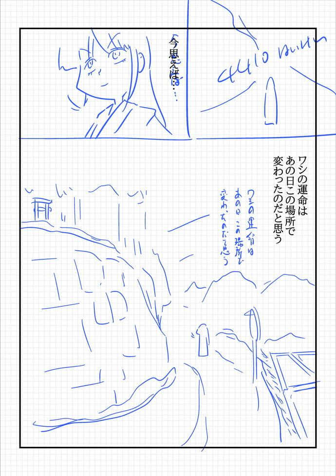 2life1501r.jpg