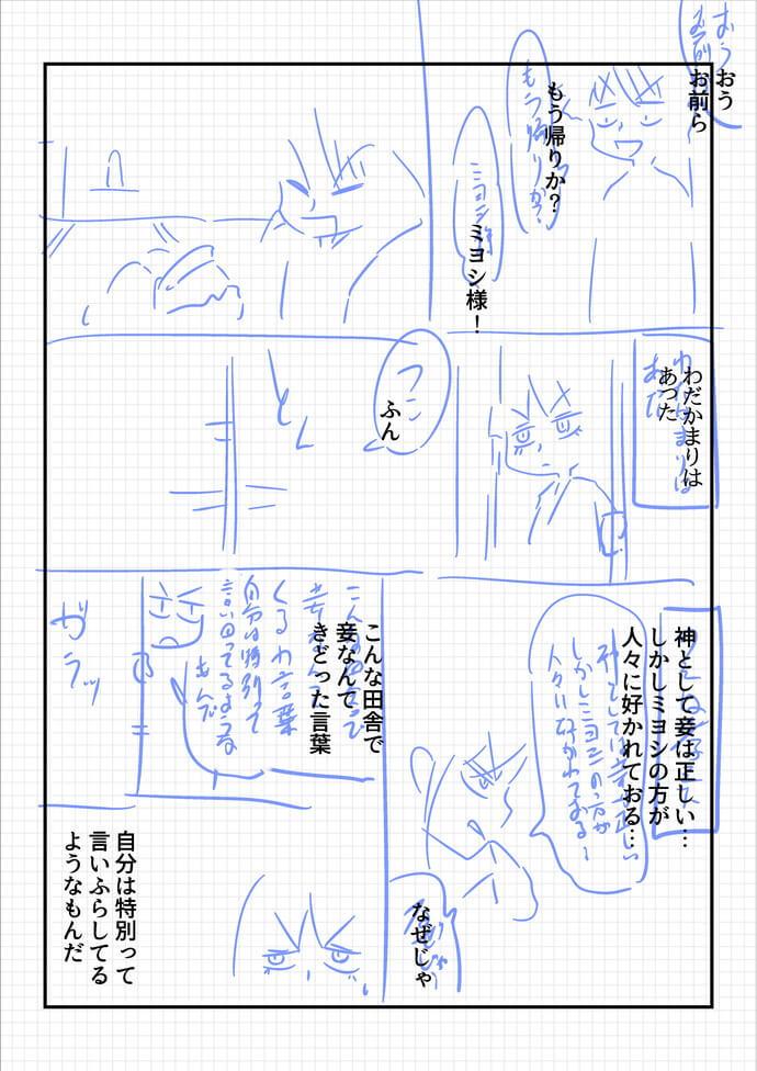 2life1507r.jpg