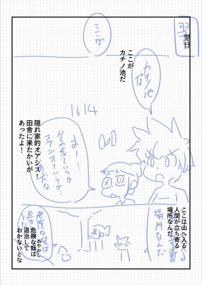 2life1701r.jpg