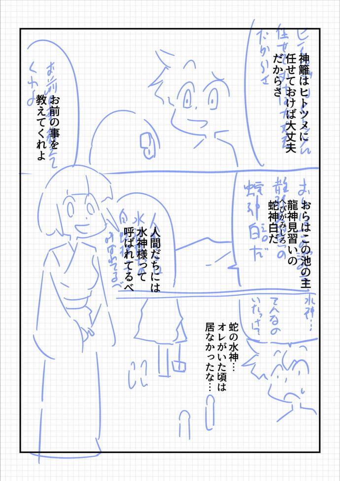 2life1809r.jpg