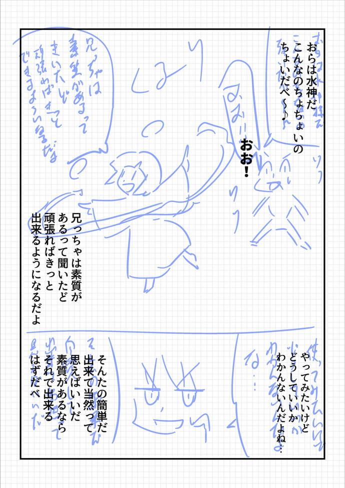 2life1813r.jpg