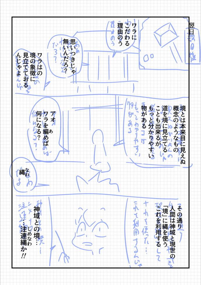 2life1901r.jpg