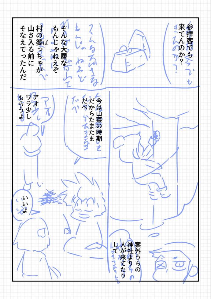 2life1907r.jpg