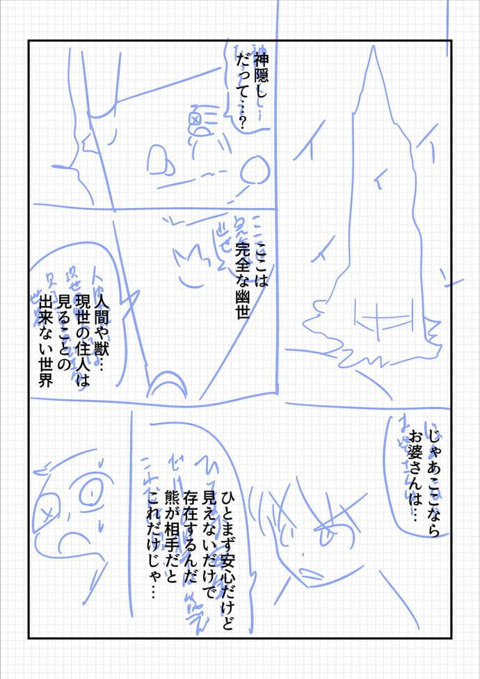 2life2001r.jpg