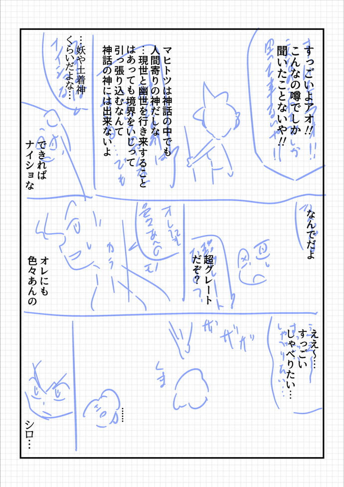 2life2002r.jpg
