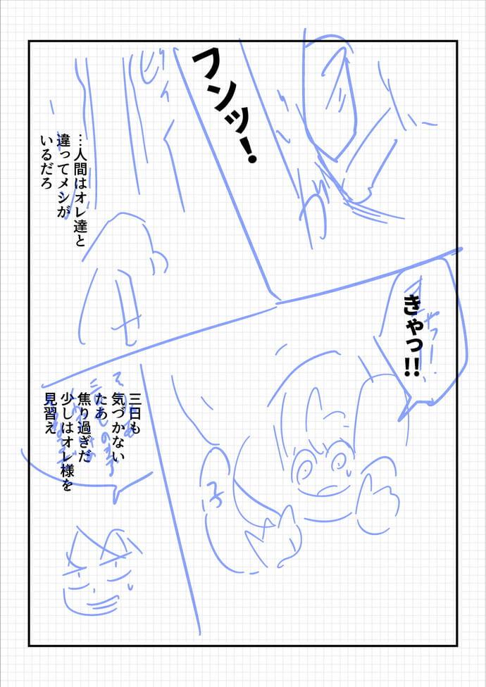 2life2008r.jpg