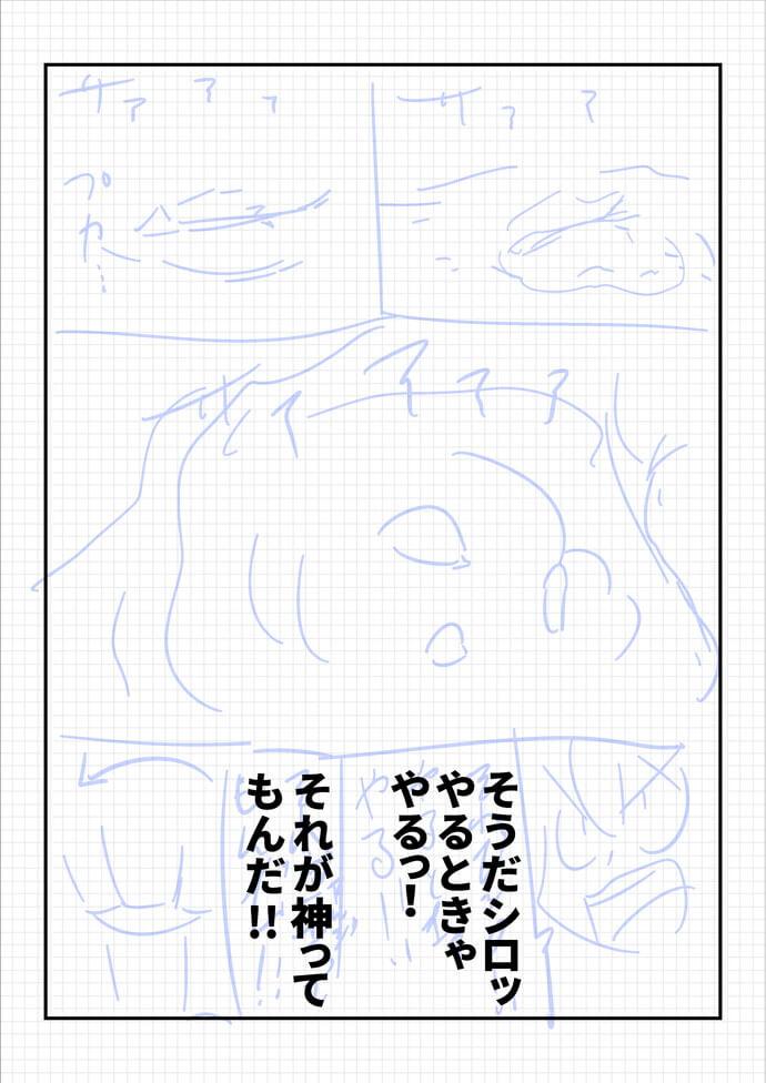 2life2013r.jpg