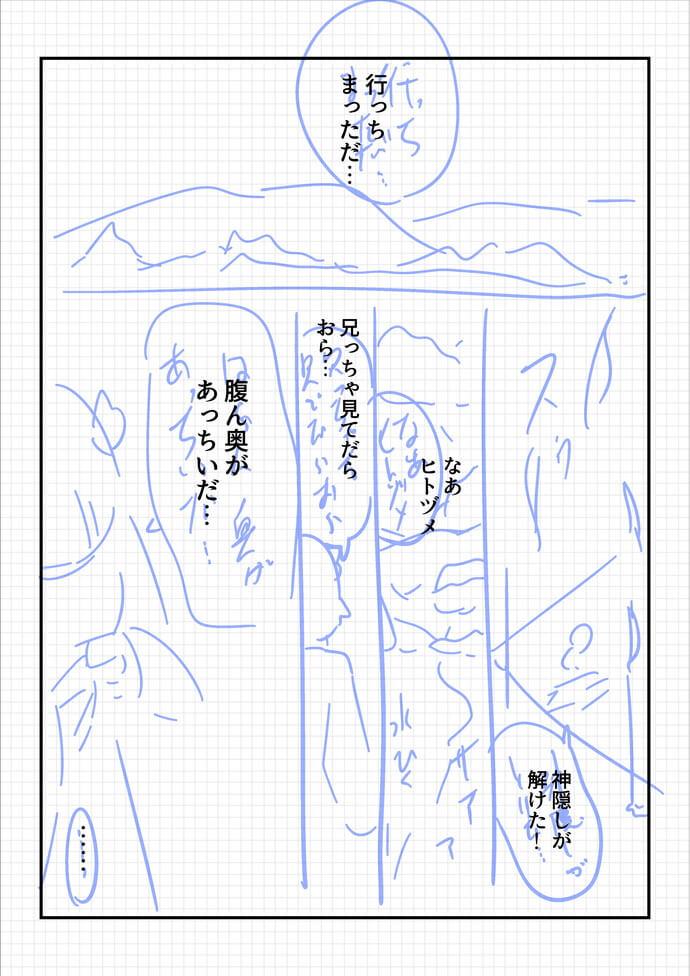 2life2101r.jpg