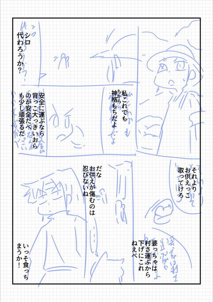 2life2106r.jpg