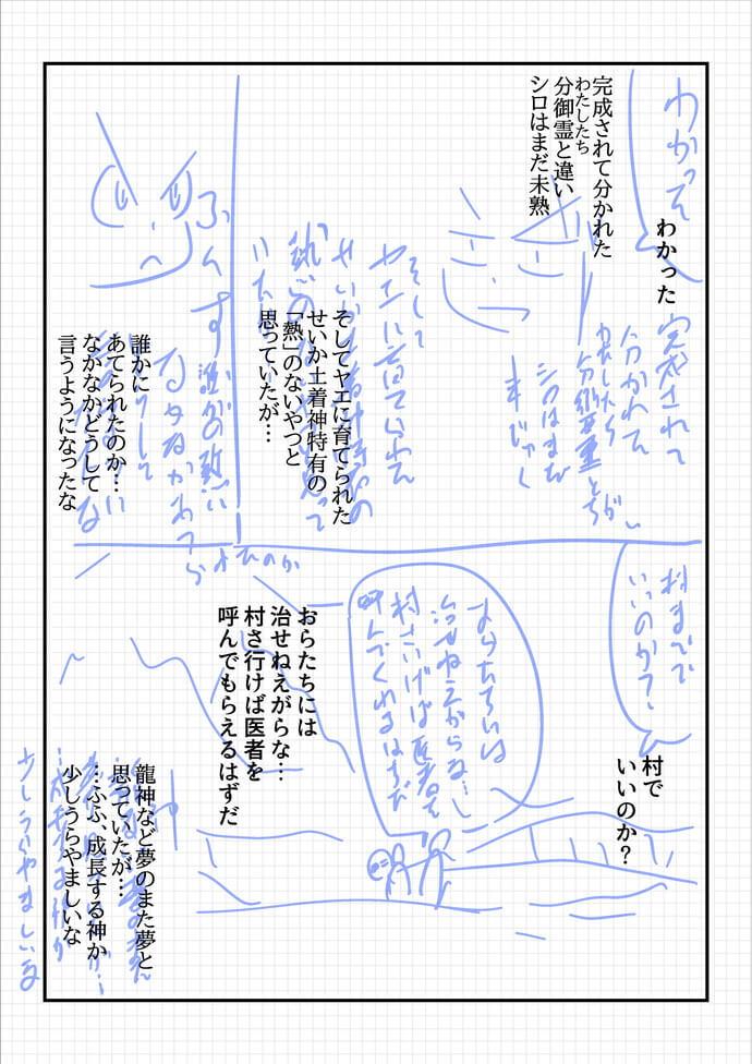 2life2109r.jpg