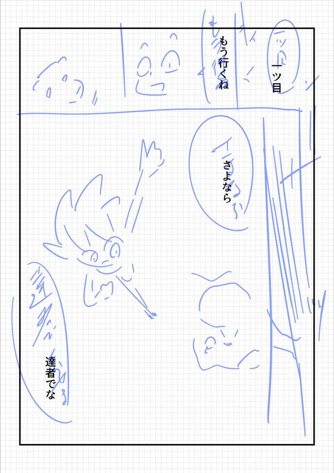2life2113r.jpg