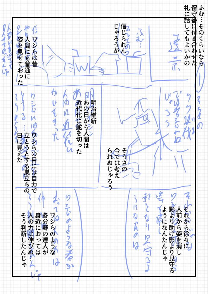 2life2201r.jpg