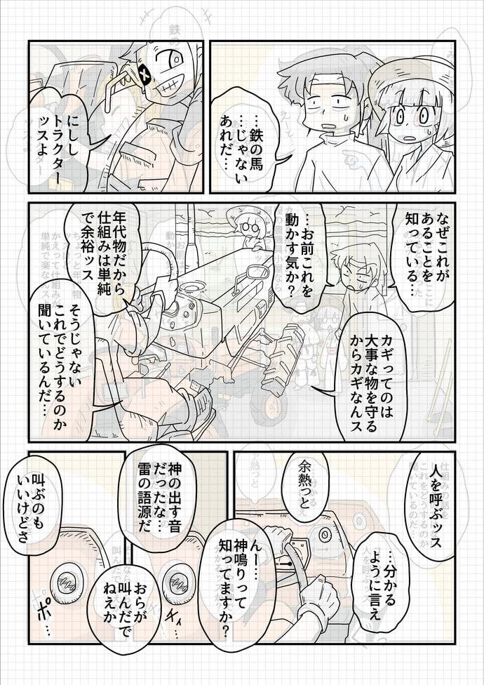 2life2208r.jpg