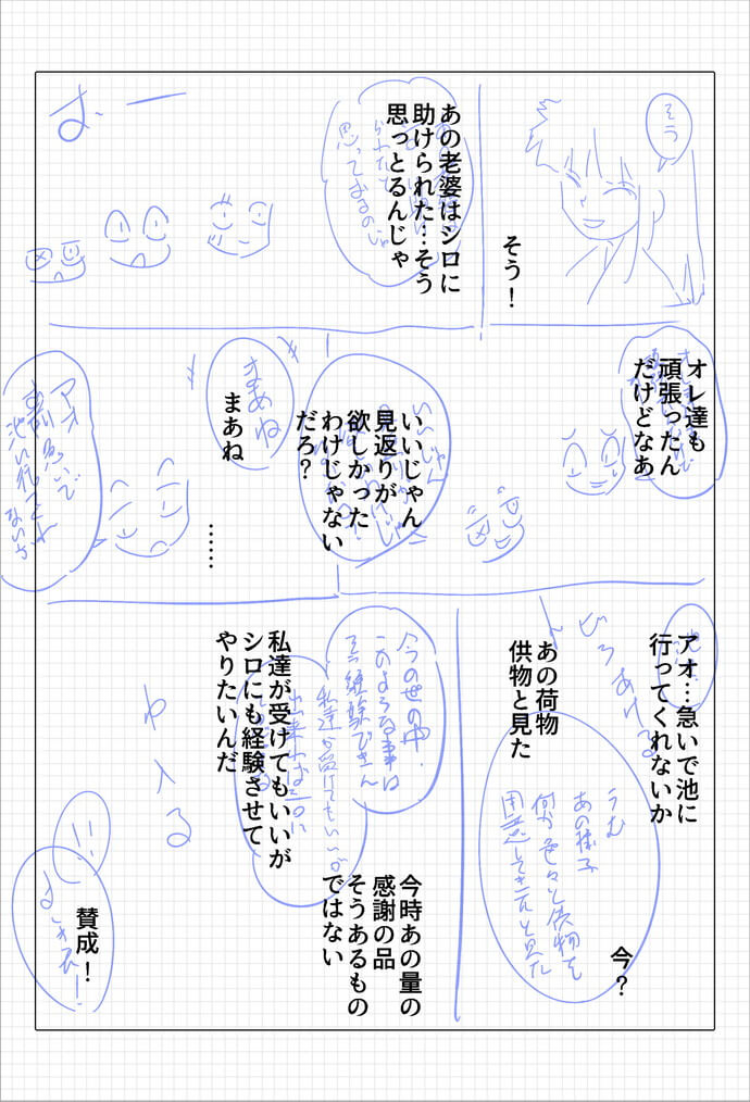 2life2307r.jpg