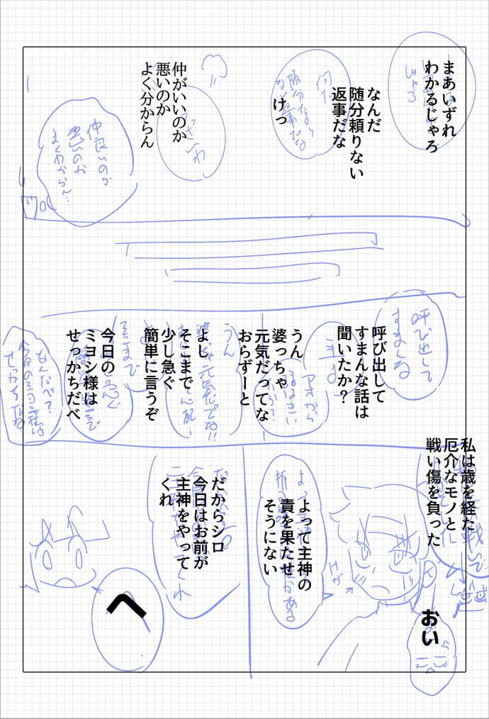 2life2309r.jpg