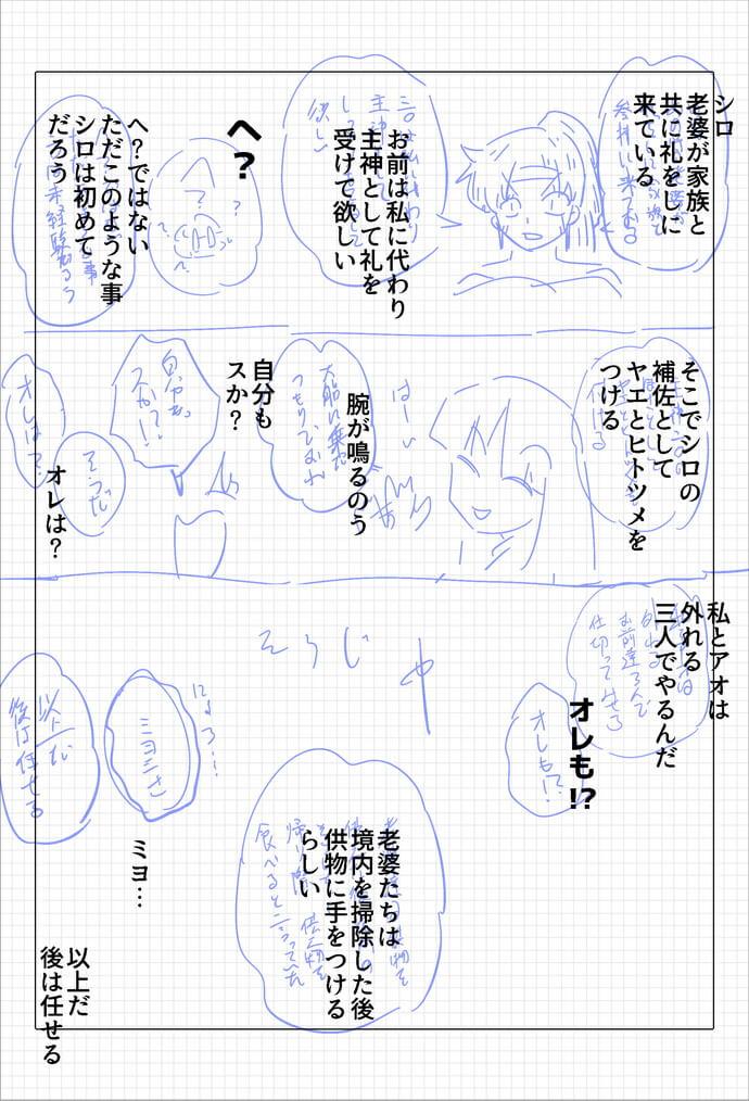 2life2401r.jpg
