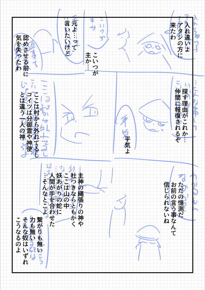 2life2715r.jpg