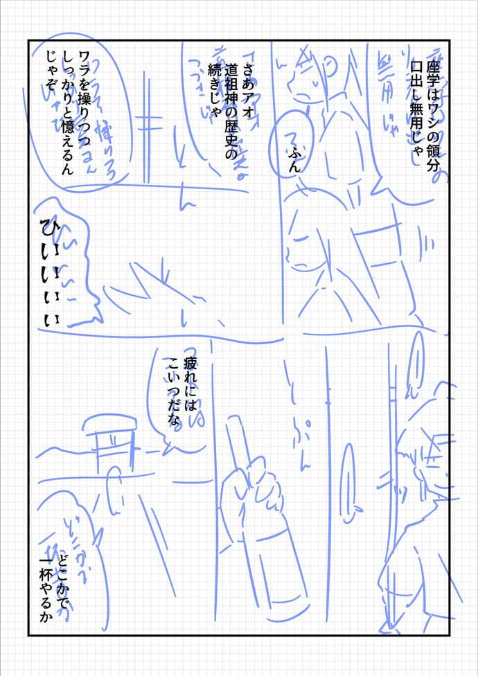 2life2912r.jpg