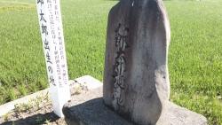 hachikusaki009.jpg