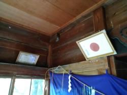 岩谷神社026.jpg