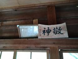 岩谷神社027.jpg