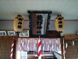 kurosawa005.jpg