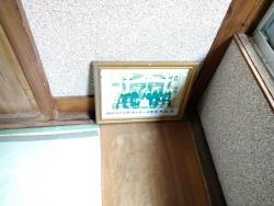 kurosawa011.jpg