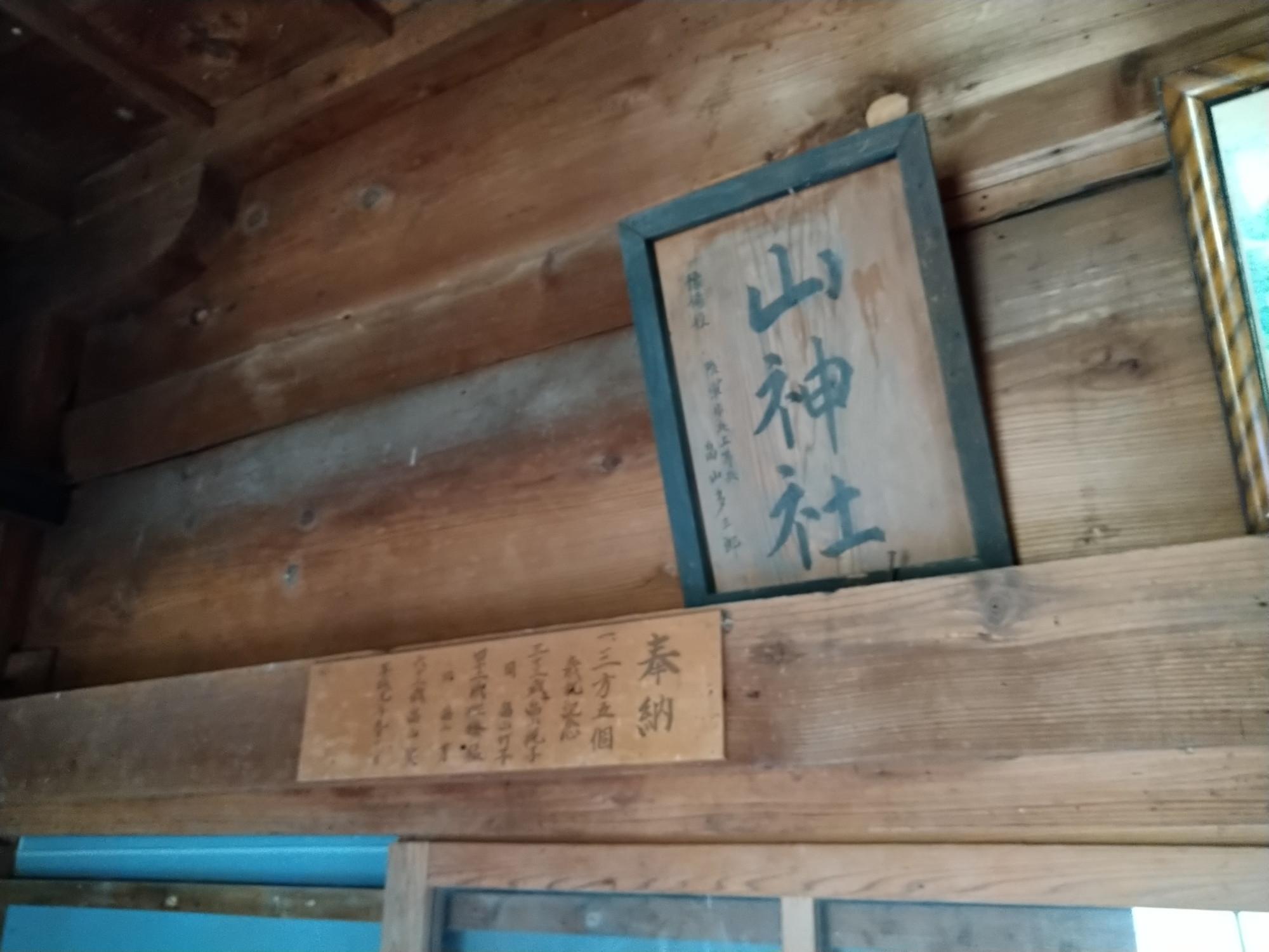 nihonsugijinja007.jpg