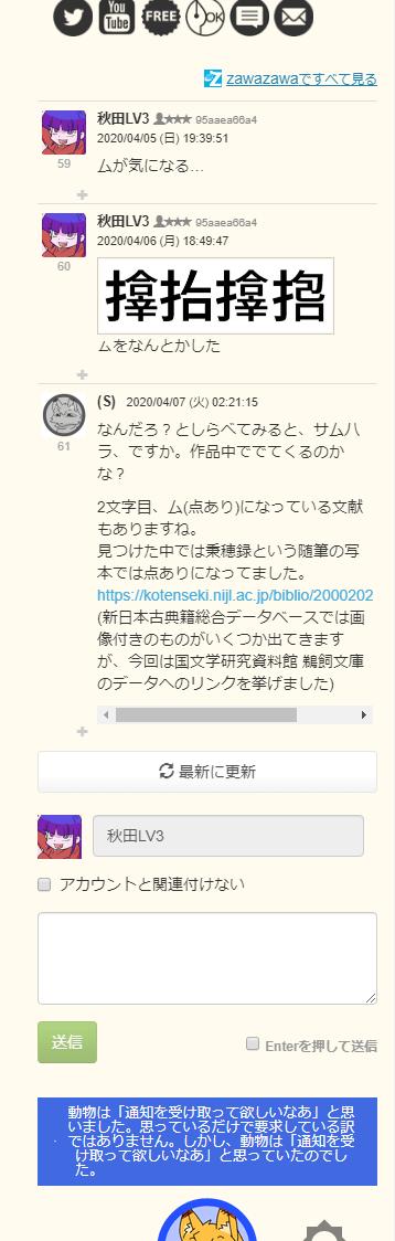 sagyou036.png