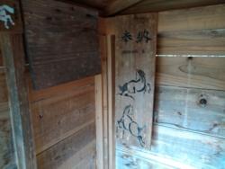 souzensugi006.jpg