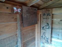 souzensugi007.jpg