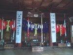 フリー素材 大畑神社 / Oohata Shrine free images(北秋田市) サムネイル画像