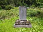 フリー素材 上大沢廃村 / Kamioosawa Abandoned Village free images(北秋田市) サムネイル画像