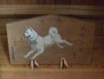 フリー素材 老犬神社 / Rouken Shrine free images(大館市)  サムネイル画像
