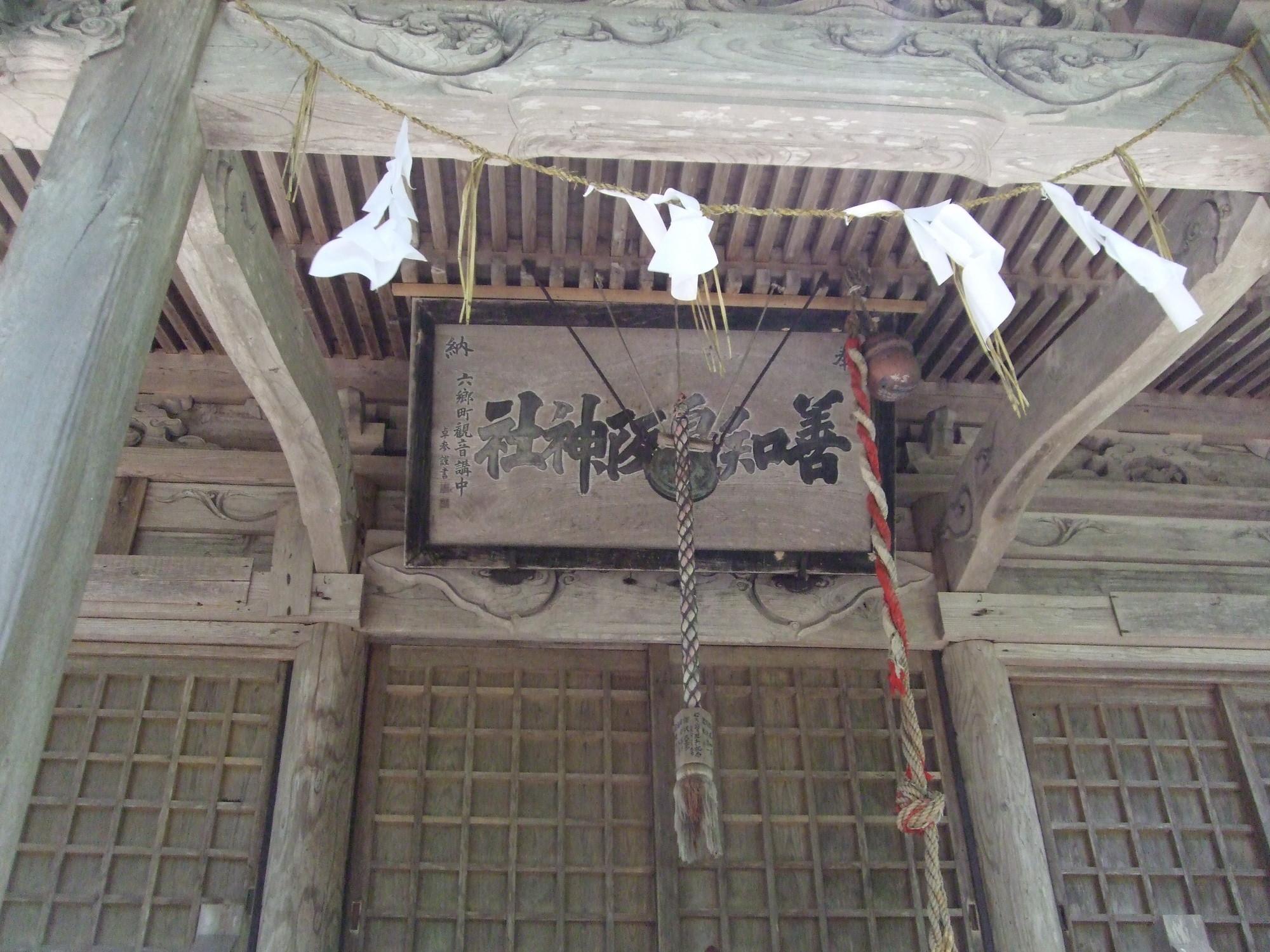 utousaka008.jpg