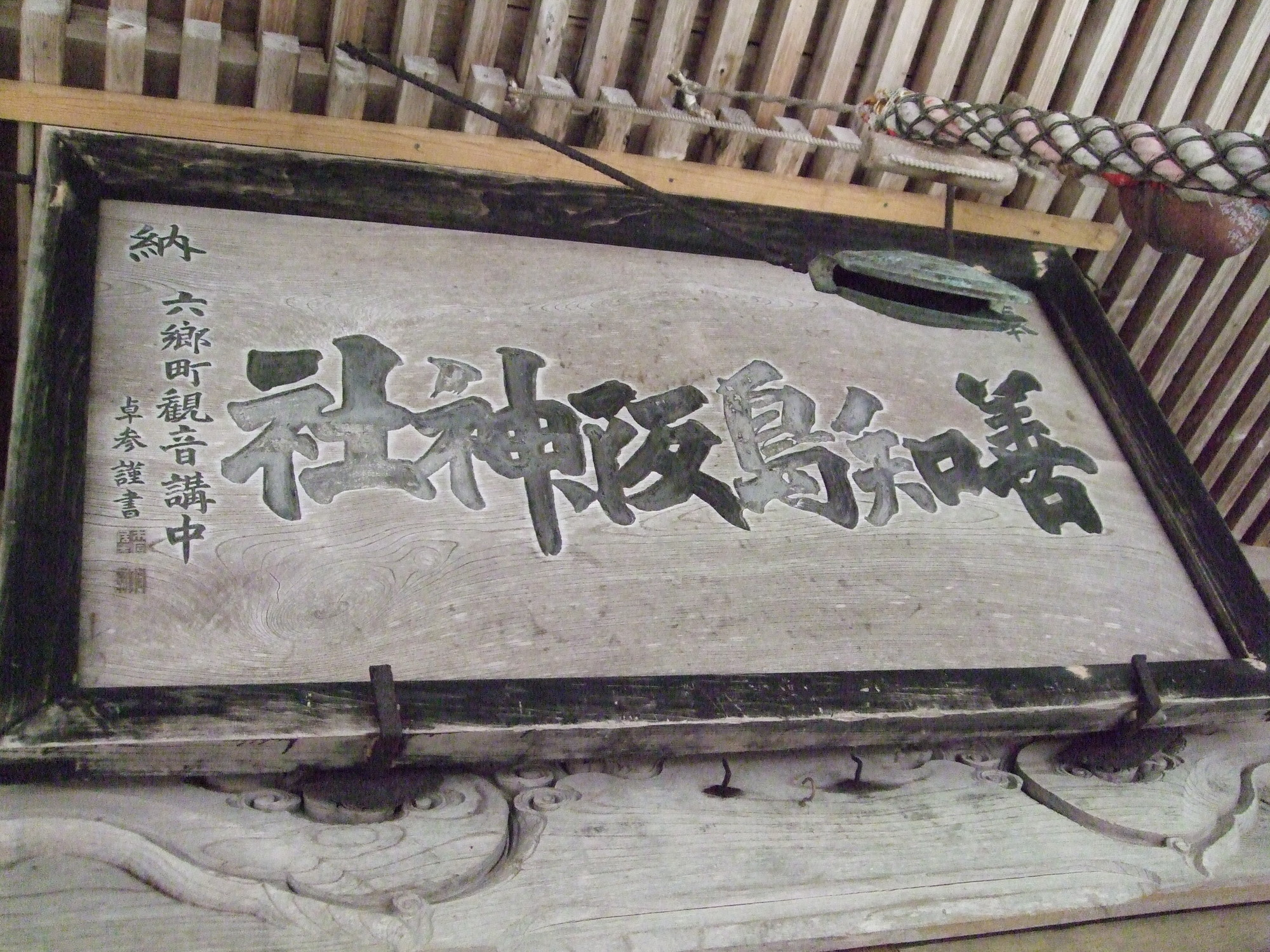 utousaka009.jpg