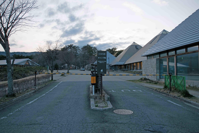 キャンプ場入り口ゲ-ト