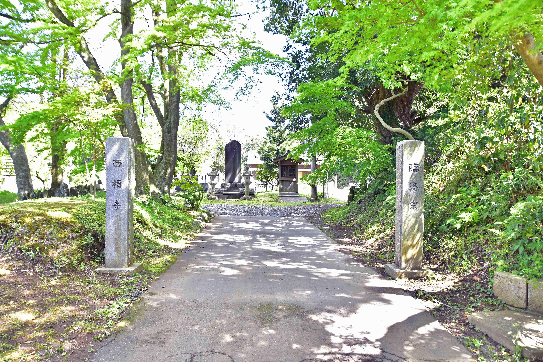 1 岩戸城 西福寺